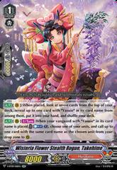 Wisteria Flower Stealth Rogue, Takehime - V-BT09/018EN - RR