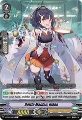 Battle Maiden, Kikka - V-BT08/048EN - C