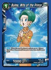 Bulma, Wife of the Prince - BT11-055 - UC