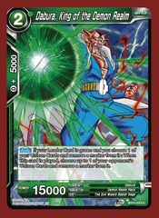 Dabura, King of the Demon Realm - BT11-073 - C