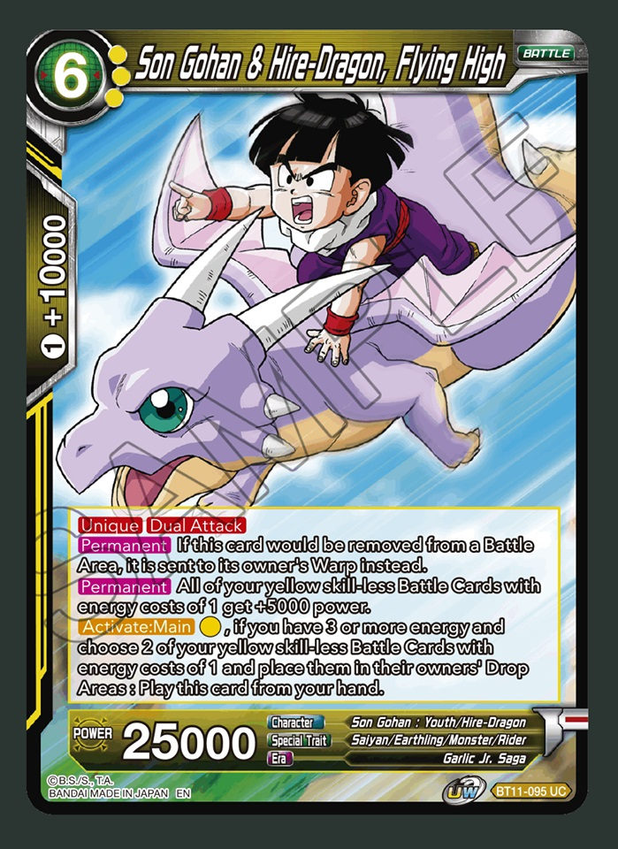 Son Gohan & Hire-Dragon, Flying High - BT11-095 - UC