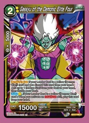 Gassyu of the Demonic Elite Four - BT11-106 - C
