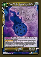 Seven-Star Ball, Negative Energy Overflow - BT11-116 - UC - Foil