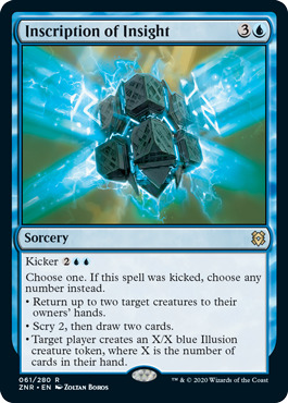 Inscription of Insight - Foil