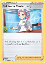 Pokemon Center Lady - 060/073 - Uncommon