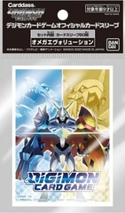 Digimon Card Game Official Sleeve Artwork A
