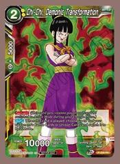 Chi-Chi, Demonic Transformation - P-259 - PR