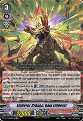 Emperor Dragon, Gaia Emperor - V-BT10/003EN - VR