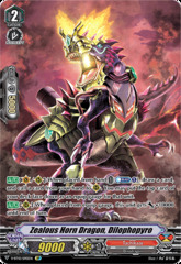 Zealous Horn Dragon, Dilophopyro - V-BT10/SP10EN - SP