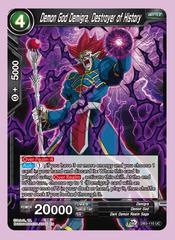 Demon God Demigra, Destroyer of History - DB3-110 - UC