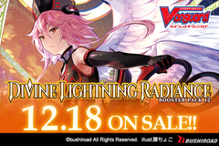 V Booster Set 12: Divine Lightning Radiance Booster Pack