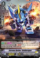 Extreme Battler, Ganbarugun - V-BT11/035EN - R