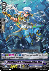 Marine General of Courageous Battles, Agias - V-BT11/038EN - R