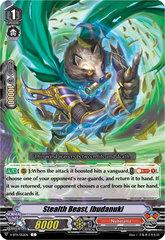 Stealth Beast, Ibudanuki - V-BT11/052EN - C