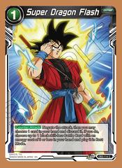 [DEPRECATED]Super Dragon Flash - DB3-114 - C - Foil