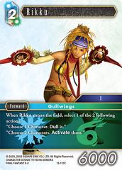 Rikku - 12-115C