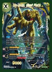 Bio-Broly, Giant Force - DB3-140 - GFR
