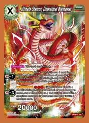 Ultimate Shenron, Dimensional Wishmaster - EX14-01 - EX