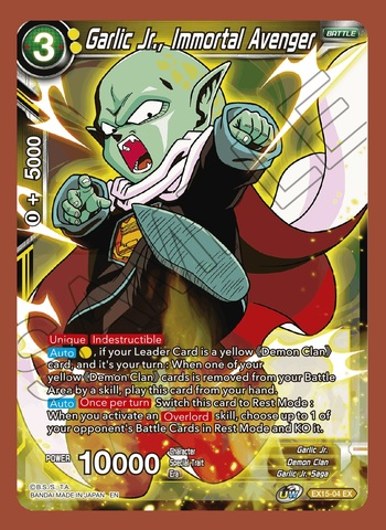 Garlic Jr Immortal Avenger Ex15 04 Ex Dragon Ball Super Singles Expansion Set 15 Battle Enhanced Coretcg Floating around like an adorable pixie, this tiny he also endeared himself to the world by creating the namekian dragon balls, which may be even more powerful than who does goku battle in the first dragon ball movie? www coretcg com