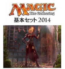Core Set 2014 Booster Pack - Japanese