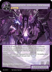 Isolated Demon of Revenge - EDL-084 - R