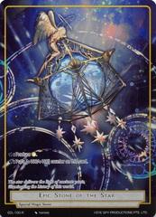 Epic Stone of the Star - EDL-100 - R - Full Art