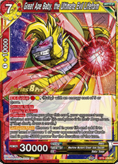 Great Ape Baby, the Ultimate Evil Lifeform - BT8-114 - R - Revision Pack 2020