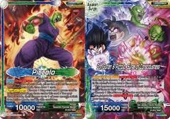 Piccolo // Son Gohan & Piccolo, Surge of Consciousness - EX10-03 - EX - Revision Pack 2020