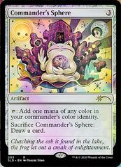 Commander's Sphere - Foil