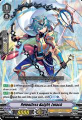 Relentless Knight, Lulach - V-BT12/061EN - C