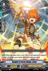 Knight of Early Dawn, Coel - V-BT12/064EN - C
