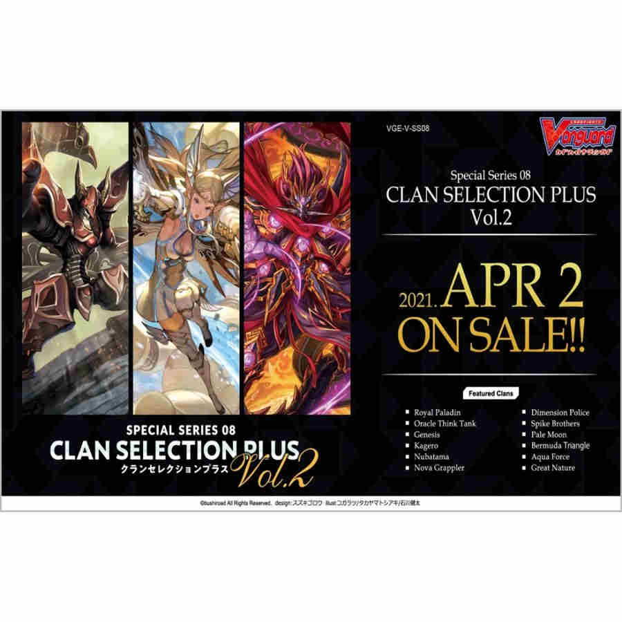 V Special Series 08: Clan Selection Plus Vol.2 Booster Box
