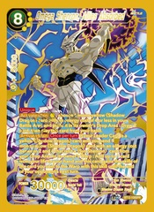 Omega Shenron, Allies Absorbed - BT12-108 - SPR
