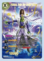 Paikuhan, Savior from Another Time - BT12-124 - SPR