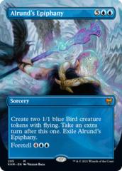 Alrund's Epiphany (Borderless)