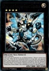 Starliege Photon Blast Dragon - LDS2-EN054 - Ultra Rare - 1st Edition