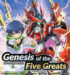 Cardfight!! Vanguard overDress - Booster Pack 01: Genesis of the Five Greats Booster Box Case