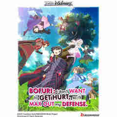 BOFURI: I Don't Want to Get Hurt, so I'll Max Out My Defense Booster Pack