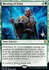 Blessing of Frost - Foil - Promo Pack