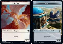 Pegasus Token // Wall Token -  Challenger 2021