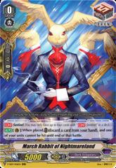 March Rabbit of Nightmareland - V-SS07/056EN - RRR