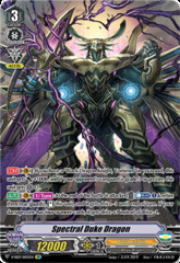 Spectral Duke Dragon (SP) - V-SS07/SP03EN - SP