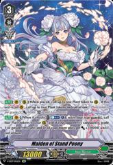 Maiden of Stand Peony (SP) - V-SS07/SP12EN - SP