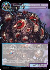 Azathoth, Manifestation of Death - MSW-084 - SR