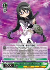 Sworn Promise Homura - MR/W59-E034 - R