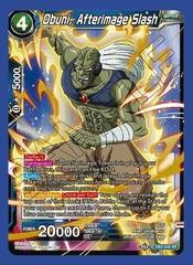 Obuni, Afterimage Slash (Reprint) - DB2-046 - SR