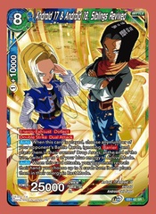 Android 17 & Android 18, Siblings Revived - EB1-62 - SR