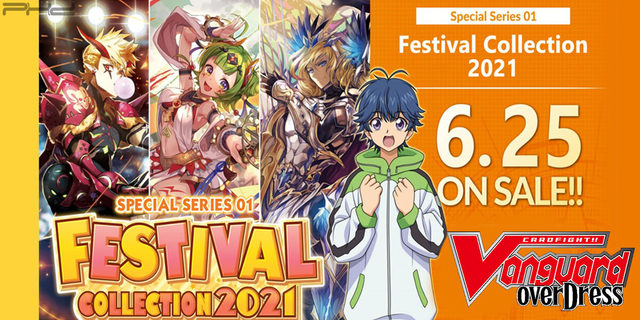 Cardfight!! Vanguard overDress: Festival Collection 2021 Special Series Booster Box