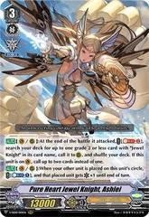 Pure Heart Jewel Knight, Ashlei - V-SS08/001EN - RRR