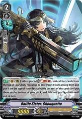 Battle Sister, Chouquette - V-SS08/011EN - RRR